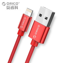 ORICO Fast Charging Data Cable for iPhone iPad Mini iPod Lightning to USB Cable Wire Lightning Cable 1M Cable for iPhone 7 6s(China)