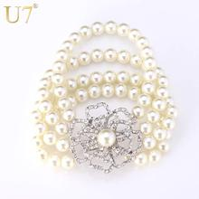U7 Multi-layer White Women Pearl Bracelet Pearl Fashion Jewelry Wholesale Classic Gift Big Flower Strand Bracelet H574(China)
