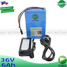 Lithium Battery 36v 6Ah 250W Electric Bicycle Battery 36v with 42v 2A charger 15A BMS eBike Battery 36v Russia Free Shipping