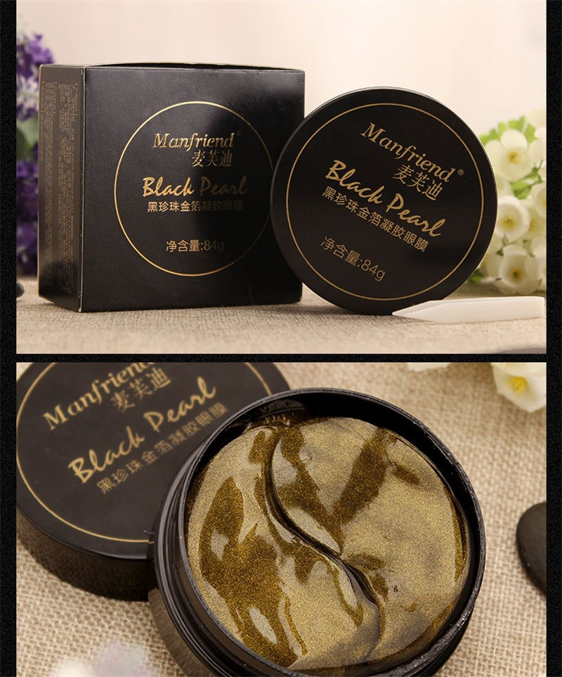 Korean Cosmetic Black Pearl Collagen Eye Mask Gel Anti-wrinkle Dark Circles Eye Bags Remover Gold Eye Mask Patches for the Eyes 13