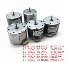 2PCS Mabuchi EG-530AD-9B DC 9V DC CCW 2400RPM EG530AD9B CD VCD DVD Spindle Motor(China)