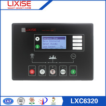 LXC6320 Completely replaced dse engine control module 5120(China)