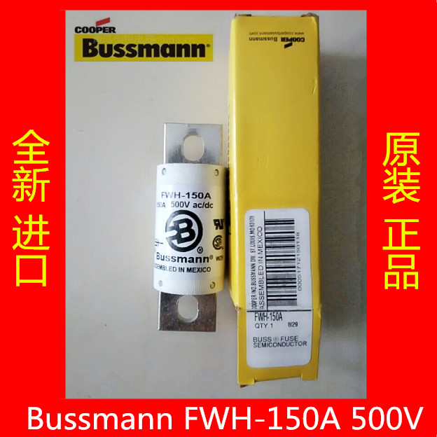 FWH-100A imported Bussmann fuses 100A 500V<br>