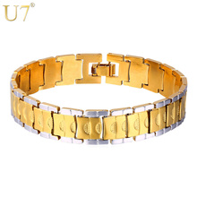 Buy U7 Big Chunky Bracelet Men Valentines Gift Fashion 23 CM 13 MM Chain Link Bracelet Men Jewelry H800 for $6.98 in AliExpress store