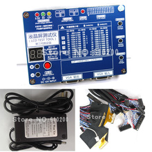 Free shipping III New upgrade TV/LCD/LED TEST TOOL KIT SET +LCD / LED LVDS Screen test line 16/pcs+12V 4A Power