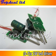 wholesale MR16 AC/DC 12v (4-7)*1W 4-7W Constant Current Drive LED Build In Driver Adapter Power Supply