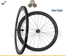 W Hot Sale Full carbon road bike wheels ; Depth 50mm;Tubular ;Width 23mm/25mm;Customized Decal;fast delivery;DIY;free shipping
