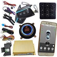 car gps online tracking car alarm security system smart key keyless entry with anti theft mobile app central lock or unlock(China)