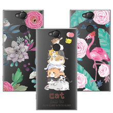 "Buy Coque Sony XA2 Lace Cases Cover Funda Sony Xperia XA2 H3113 H3123 H3133 H4113 5.2"" 3D Relief Silicone Ultra Thin Capa for $1.45 in AliExpress store"
