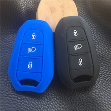 Silicone car key case cover shell for Peugeot 308 408 508 2008 3008 4008 5008 3 button smart remote key