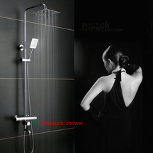 Dofaso brass shower column wall mounted thermostatic bath shower mixer price in bathroom rain shower thermostatic mixing valve