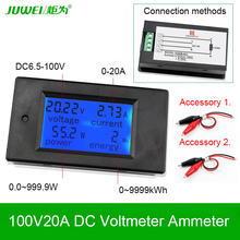 100V 20A Digital DC Voltmeter Voltage Meters Ammeter Current Power Energy Watt Wh Volt Amps Battery Monitor Blue Backlight Panel