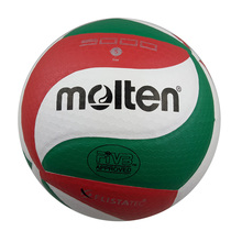 Molten V5M5000 Volleyball Balls Official Weight Size 5 Soft Touch Outdoor Indoor Training Competition Handball Voleibol