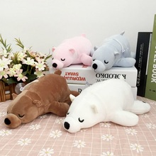 2017 May New Sleeping Lying Posture Polar Bear Plush Toy 25cm 1pcs Children Birthday Christmas Present Down Cotton Comfortable