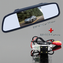 "4.3"" HD car BACK UP mirror monitor+170 wide angle car rearview Camera Shockproof for Ford- Focus hatchback/Mondeo/Fiesta(China)"