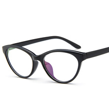 Glasses Women Optical With Clear Lens Cat Eye And Acetate Hinge kly2362