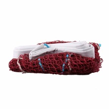 Standard Badminton Nets Portable Rainproof Professional Badminton Net 6.1*0.75M Red 059(China)