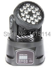 2pcs/lot buying online in china led mini light 18*3W led moving head wash dj lights(China)