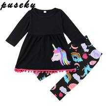 Puseky Fall/Winter 2 Pieces Scarf Rainbow Baby Girls Children Outfits Unicorn Print Pant Pom Pom Hot Sell Boutique Clothing Sets(China)