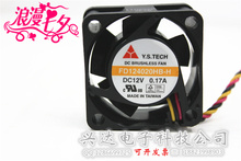 New FD124020HB-H DC12V 0.17A 4020 4cm Cooling Fan(China)