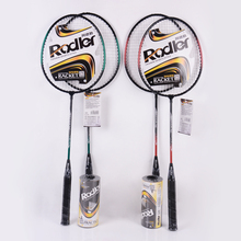 Rodler Brand Badminton Rackets 3PCS Shuttlecock Balls For Adults And Children Sports Training Fitness Equipment