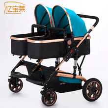 Ebola Twin Baby Stroller Can Sit And Lie The High Landscape Light And Shock Proof Foldable Double Stroller(China)