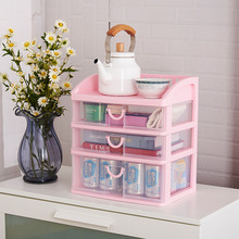 Desktop storage box plastic storage box office stationery storage cabinet drawer storage box(China)