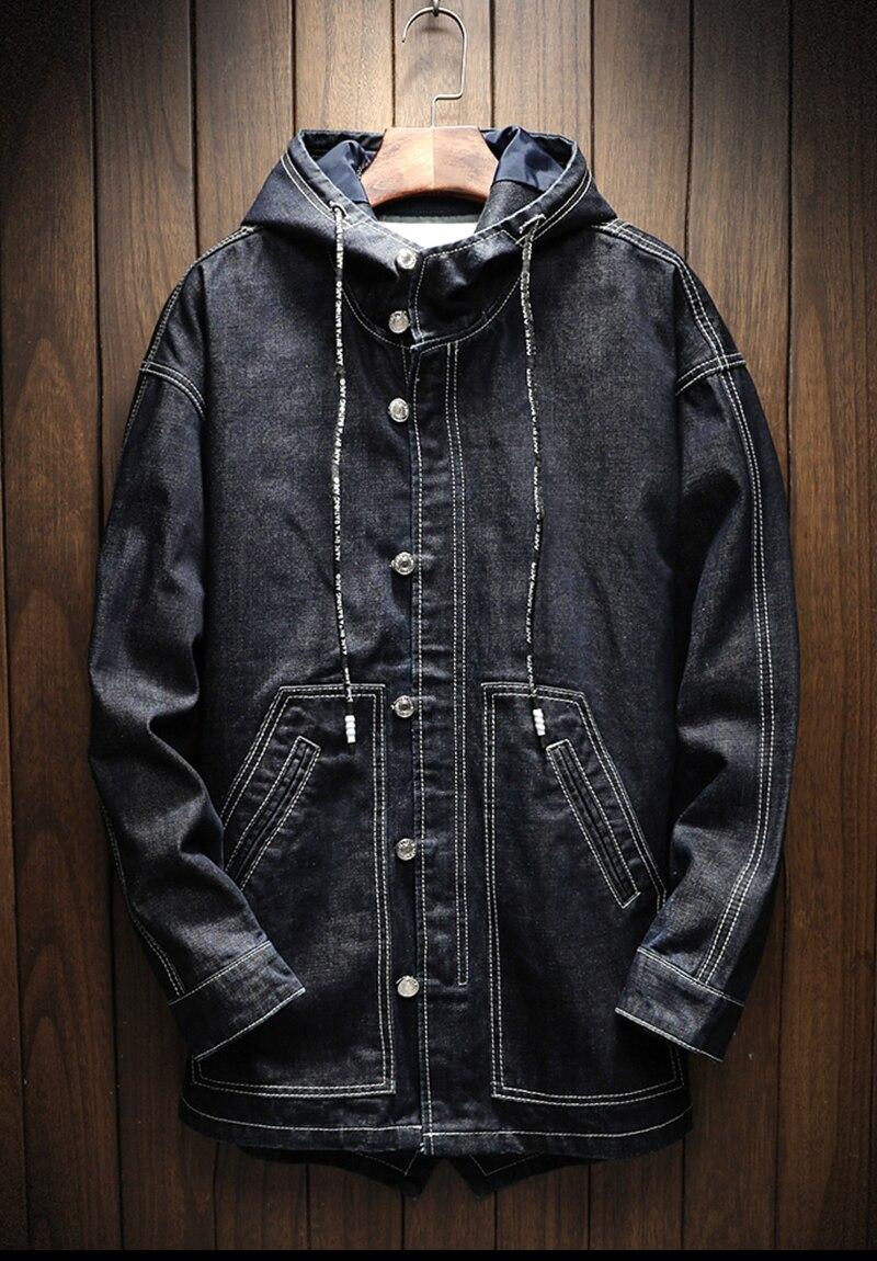 Trench Coat (6)