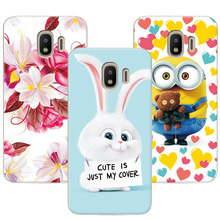 "Buy Cute Cartoon Soft TPU Coque Samsung J2 Pro 2018 5.0"" Colorful Mermaid Cover Samsung Galaxy J2 Pro 2018 J250F Capa for $1.33 in AliExpress store"