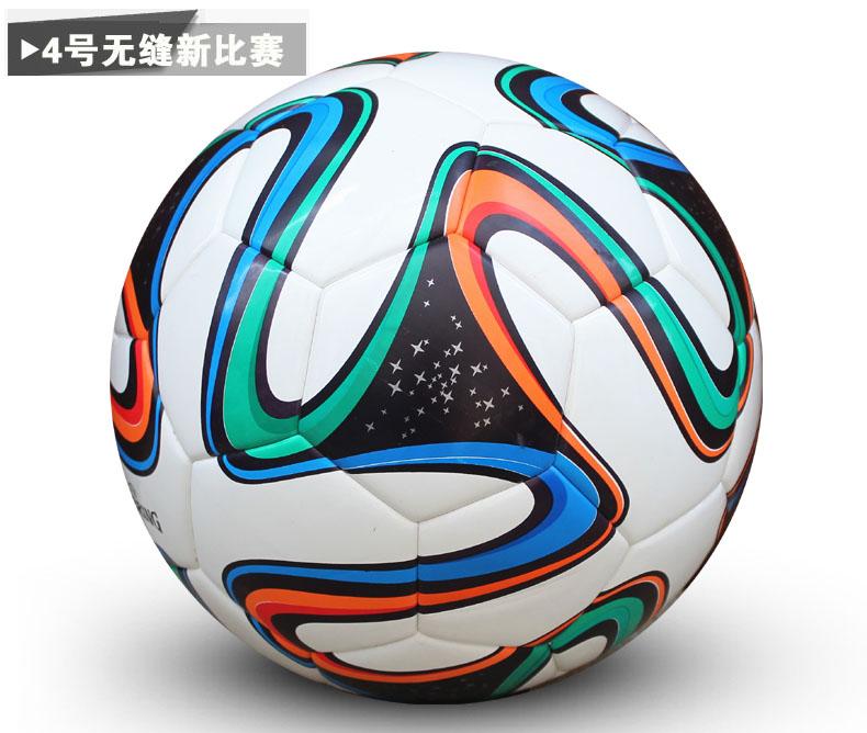 كرة قدم  7 ألوان 24