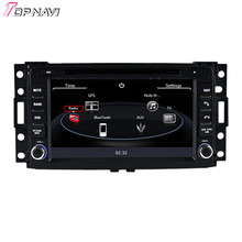 WANUSUAL Wince Car Radio Stereo GPS Navigation for HUMMER H3/Terraza/Corvette/Uplander/Montana SV6/SATURN Relay Car DVD