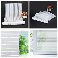 Hot Sale 40x200cm Glass Window Film Frosted Privacy Striped Office Decorative Self Adhesive Glasses Window Decals Freeshipping