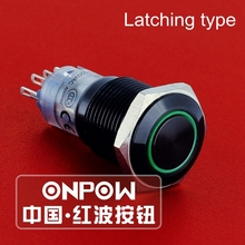 ONPOW 16mm Latching on-off Flat actuator 12V,24V,110V Angel eye LED Aluminium Alloy Push Button Switch (LAS2GQF-ZE/A) CE,RoHS(China)