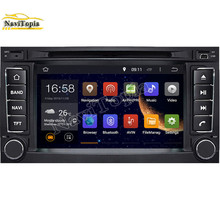 NaviTopia 1024*600 7Inch 2G RAM Android 7.1 Car DVD GPS Radio Stereo for VW TOUAREG 2002 2003 2004 2005 2006 2007-2010(China)