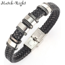 Match-Right Men's Leather Bracelets Metal Bracelet Cuff for Men Stainless Steel Bracelets Bangles Men's Wristband BR007(China)