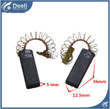 2pcs/lot Original for washing machine parts Carbon Brushes part 39 3.6 x 1.25 x 0.5CM good working