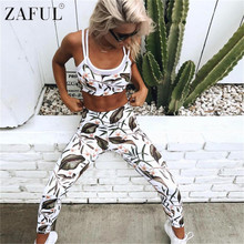 ZAFUL Women Sports Print Clothing Sets Tops Pants Yoga Set Mesh Patchwork Exercise Gym Fitness Sport Wear Suit Workout Clothing(China)