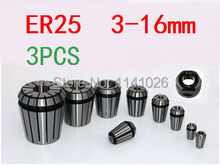 Free Shipping 3PCS for Choose ER ER25 Collet Chuck for Spindle Motor Engraving/Grinding/Milling/Boring/Drilling/Tapping(China)