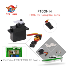 FT009-14 Servo Module with Fixed Cover Boat Spare Part for Feilun FT007 FT009 RC Boat(China)