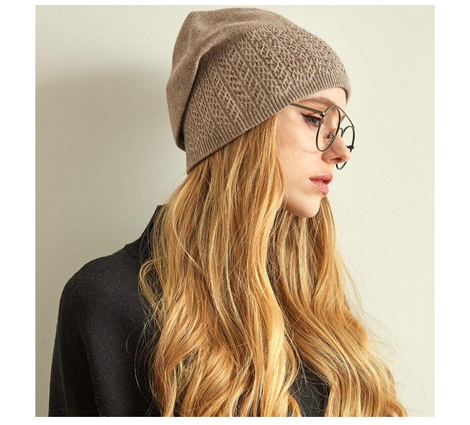 قبعة صوف محبوكة للنساء 5