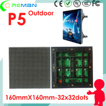 outdoor HD commercial roadside freeway led display board p5 led module smd ,  outdoor rental smd led display module p5mm p4mm p6