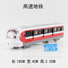 Gift for baby 1pc 18cm delicacy underground metro train Acousto-optic pull back alloy model home decoration boy children toy(China)