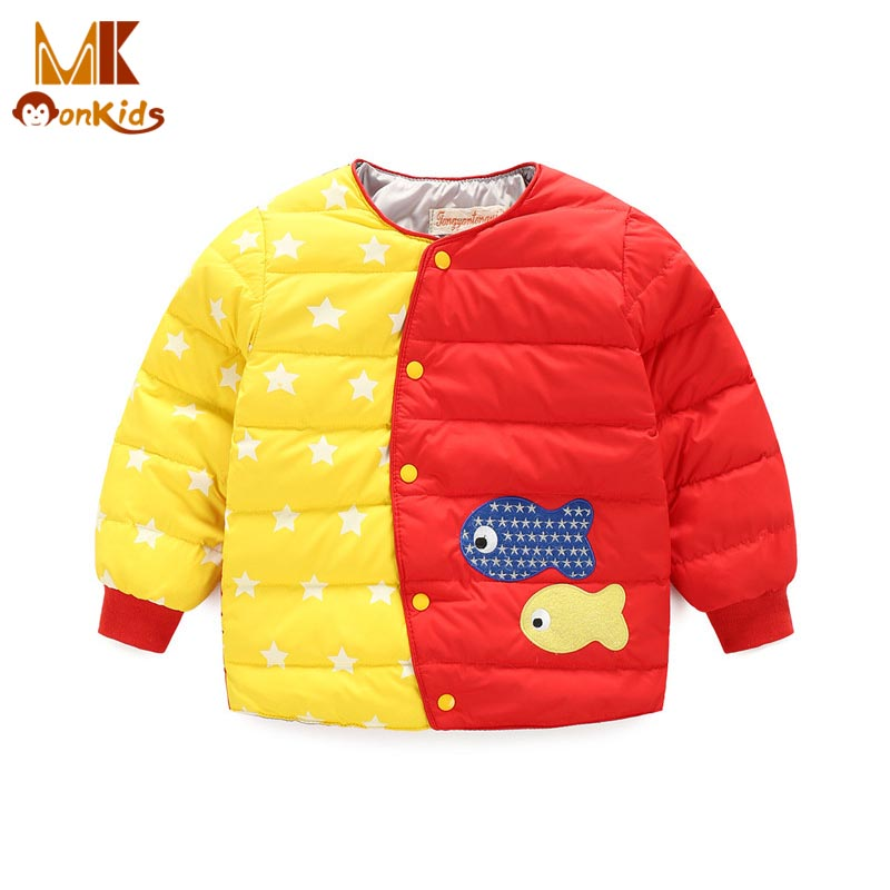 Monkids 2017 Winter Boys Coats Jackets Childrens Clothing Stars Pattern Kids Coat Jacket New Children Down Clothing 2 ColorsОдежда и ак�е��уары<br><br><br>Aliexpress