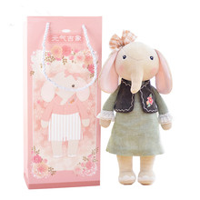 METOO Plush Elephant Toys Girl Wear Cloth Dolls Pattern Skirt Plush Stuffed Gift Toys with Gifts Box for Kids Children 12*4""