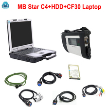 MB Star C4 2017 SD Connect C4 with newest software 2017.09 diagnostic tool mb star c4 vediamo/xentry/DAS/DTS with CF30 Laptop(China)