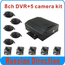 Inexpensive Simple 8CH Car DVR With 5 Square Car Camera For Russia School Bus