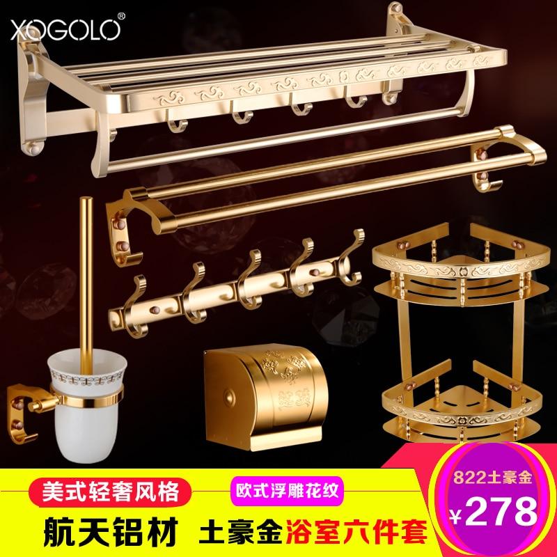 Fashion bathroom towel rack towel rack gold aluminum space bathroom hardware set 822 <br><br>Aliexpress