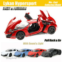 1:32 Scale Diecast Alloy Metal Luxury Super Sports Car Model For Lykan Hypersport For FAST&FURIOUS Collection Model Toys Car(China)