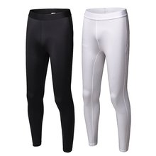 Fashion Quick-dry Women Skin Tight Compression Thermal Warm Long Pants X01(China)