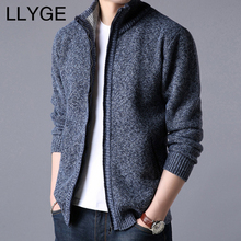 Buy 2018 Autumn Winter Men Warm Cardigan Sweatercoat Casual Loose Stand Neck Wool Sweaters Coat Man Zipper Thick Knittwear Plus Size for $19.39 in AliExpress store